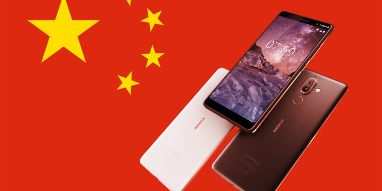 HMD admits the Nokia 7 Plus was sending personal data to China - Ars