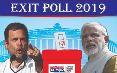 Maharashtra Times Now – VMR Exit Poll Results: BJP may get 38 seats, Congress 10 Who will win BJP Election 2019 BJP Congress Nitin Gadkari Urmila Matondkar | Maharashtra Exit Poll News