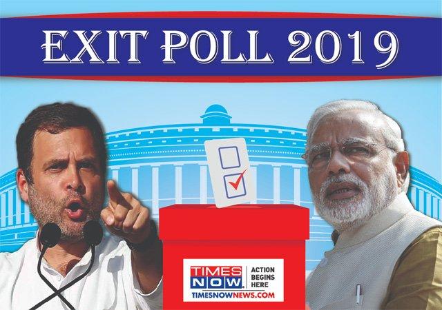 Maharashtra Times Now – VMR Exit Poll Results: BJP may get 38 seats, Congress 10 Who will win BJP Election 2019 BJP Congress Nitin Gadkari Urmila Matondkar | Maharashtra Exit Poll News
