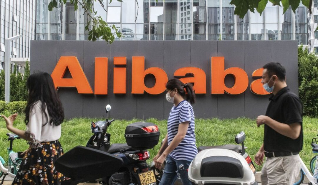 China's e-commerce growth gives Alibaba a boost, eyes on Ant