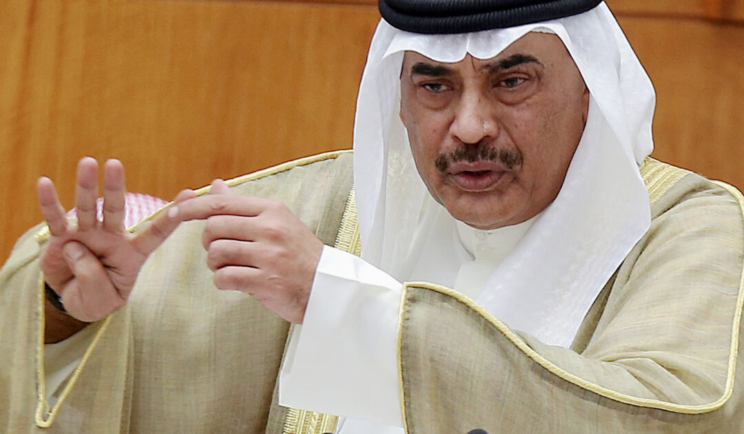 Kuwait's cabinet members resign amid dispute with Parliament